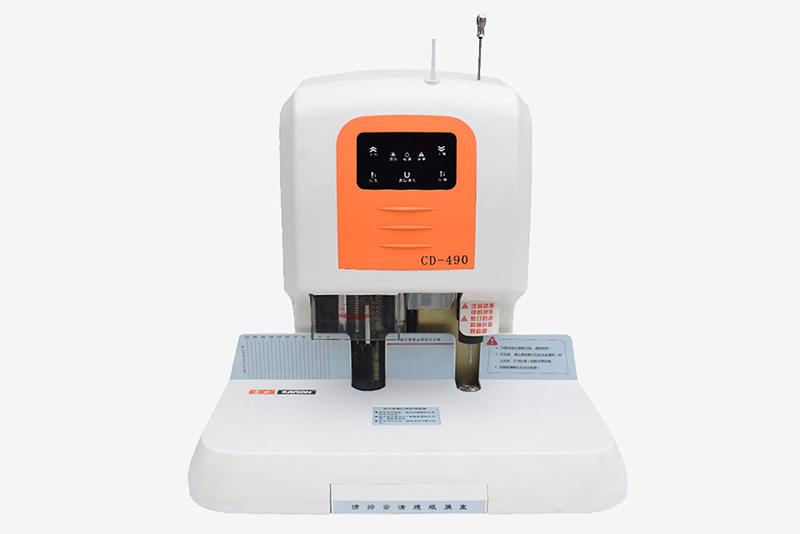 CD-490